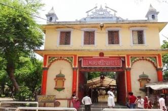 वाराणसी में संकट मोचन मंदिर को बम से उड़ा दिया जायेगा, मिला धमकी भरा पत्र
