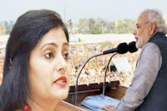 प्रधानमंत्री की रैली में अपना दल शामिल नहीं