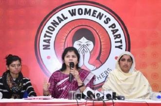 राष्ट्रीय महिला पार्टी