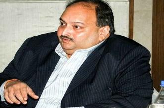 मेहुल चोकसी की नागरिकता होगी रद