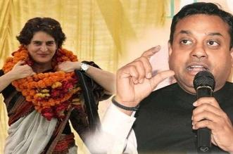 प्रियंका की राजनीति