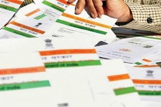 आधार कार्ड को वोटर कार्ड