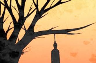 सोमवार देर शाम परिवारिक कलह के चलते युवक ने पेड़ से लटककर दी जान