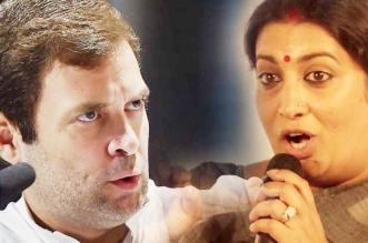 राहुल और स्मृति एक साथ अमेठी दौरे पर गरमा सकती है सियासत