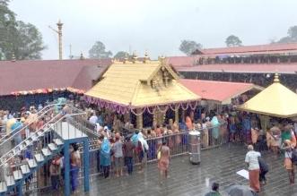 सावधान : अब नहीं हो सकती है सबरीमला मंदिर की सुनवाई