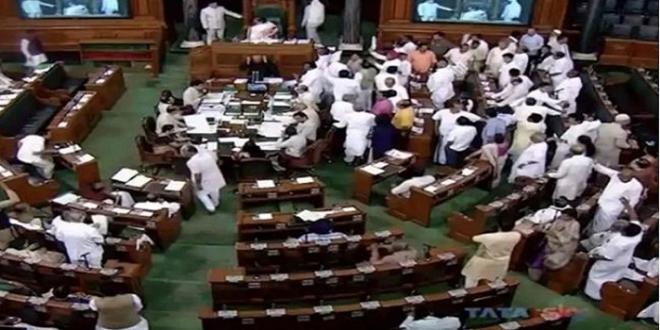 संसद में पेश हुई कैग रिपोर्ट