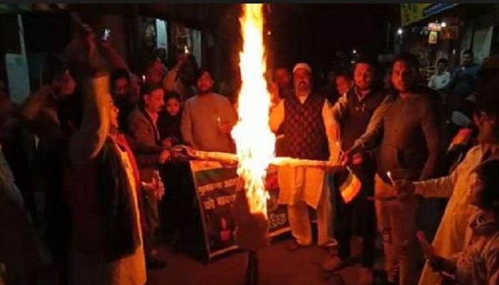 बरेली में लगे पाकिस्तान जिंदाबाद के नारे