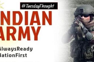 भारतीय सेना ने ट्वीट की ये कविता