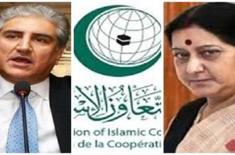 पाकिस्तान ने दी धमकी