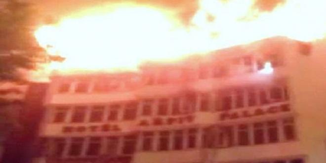 होटल में लगी भीषण आग
