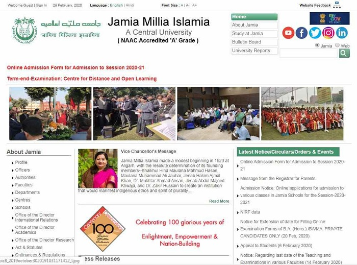 जामिया स्कूल आवेदन प्रक्रिया