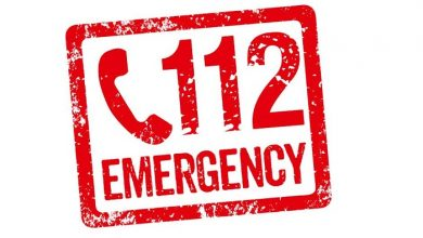 112 नबंर 112 emergency number