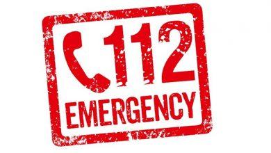 112 नबंर 112 emergency number