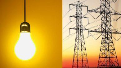 बिजली बिल Electricity bills