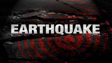 रोहतक में भूकंप