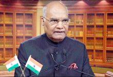 तीनों कृषि विधेयकों पर राष्ट्रपति की मुहर President Ram Nath Kovind
