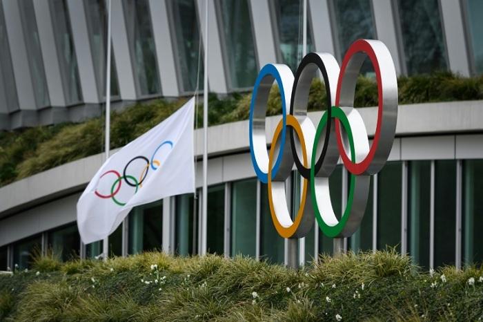 टोक्यो ओलंपिक 2020