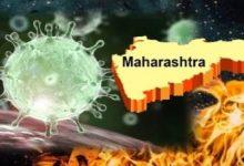 महाराष्ट्र में कोरोना
