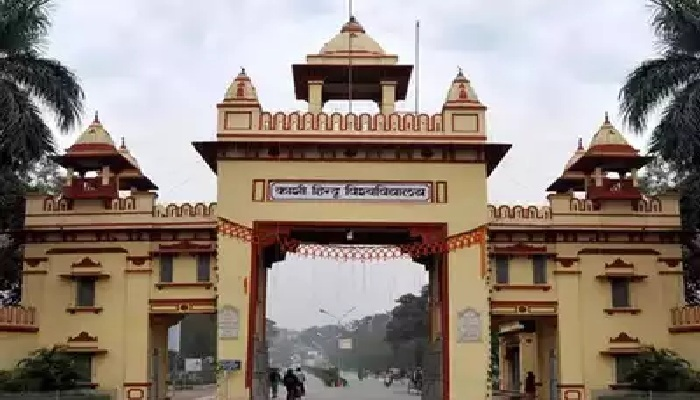 बीएचयू प्रवेश परीक्षा 10 मई तक स्थगित