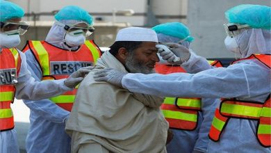 पाकिस्तान में लॉकडाउन