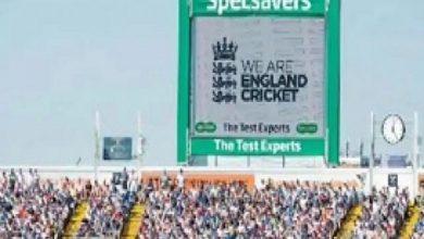इंग्लैंड क्रिकेट बोर्ड