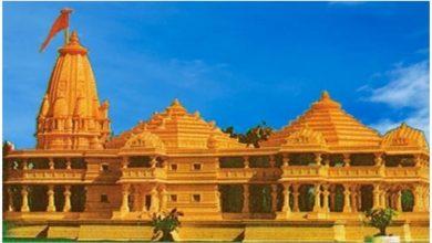 राम मंदिर निर्माण