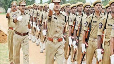 असम पुलिस भर्ती 2020