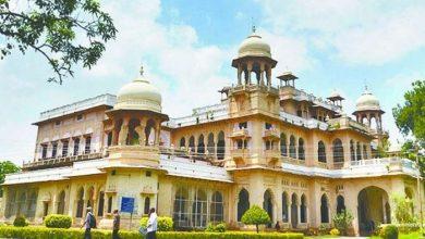 इलाहाबाद विश्वविद्यालय Allahabad University