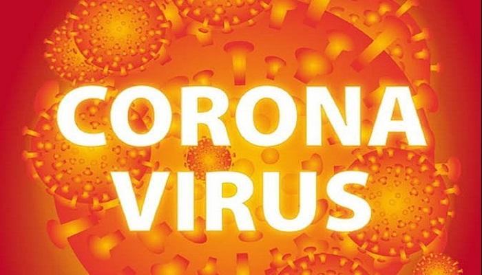 कोरोना वायरस