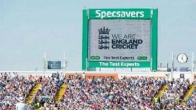 ईसीबी स्टाफ वेतन कटौती