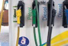 petrol-disel