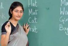 Teacher Recruitment UP