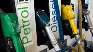 पेट्रोल-डीजल के दाम
