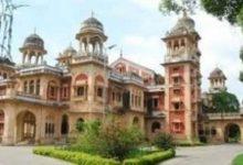Allahabad University