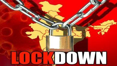 Bihar government extended lockdown till 6 September