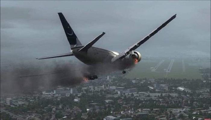 पाकिस्तान में विमान हादसा