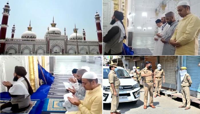 जामा मस्जिद में नमाज़