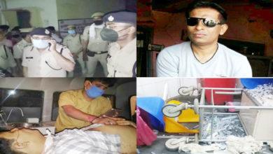 रामपुर में हत्या