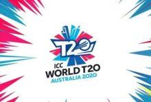 T-20 विश्व कप