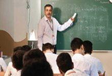 69000 शिक्षक