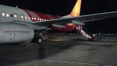 एयर इंडिया एक्सप्रेस विमान कोझिकोड रनवे पर फिसला