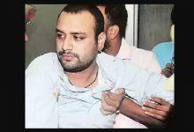 विधायक अमनमणि त्रिपाठी गिरफ्तार
