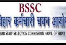 bssc result