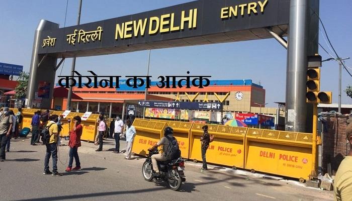 दिल्ली में कोरोना