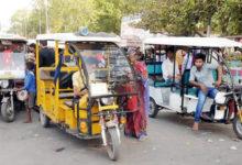 ई-रिक्शा की छूट