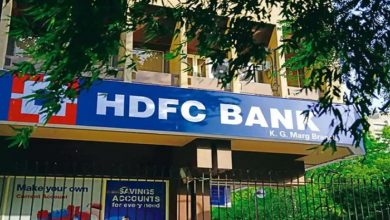 एचडीएफसी बैंक