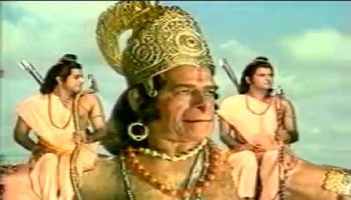 रामायण