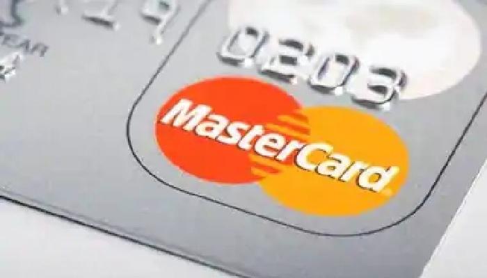अमेरिकन कंपनी मास्टर कार्ड