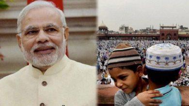 पीएम मोदी ने दी ईद की बधाई