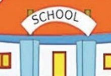 परिषदीय स्कूलों में ऑनलाइन परीक्षा